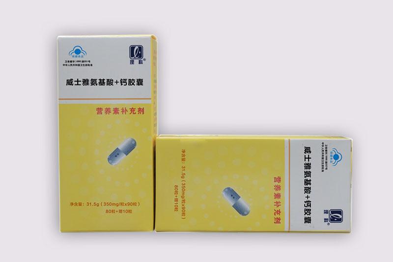 威士雅氨基酸+钙胶囊