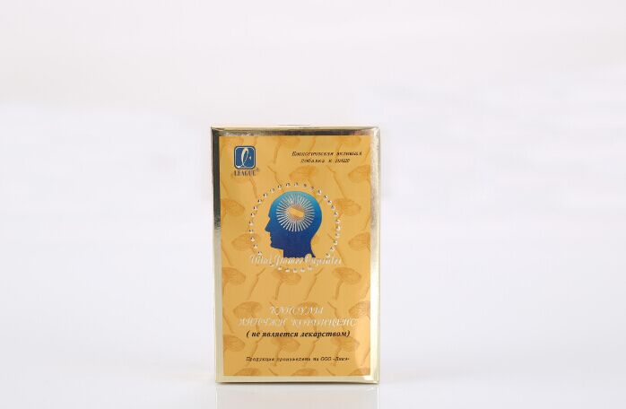 金水元胶囊 (俄罗斯包装)
